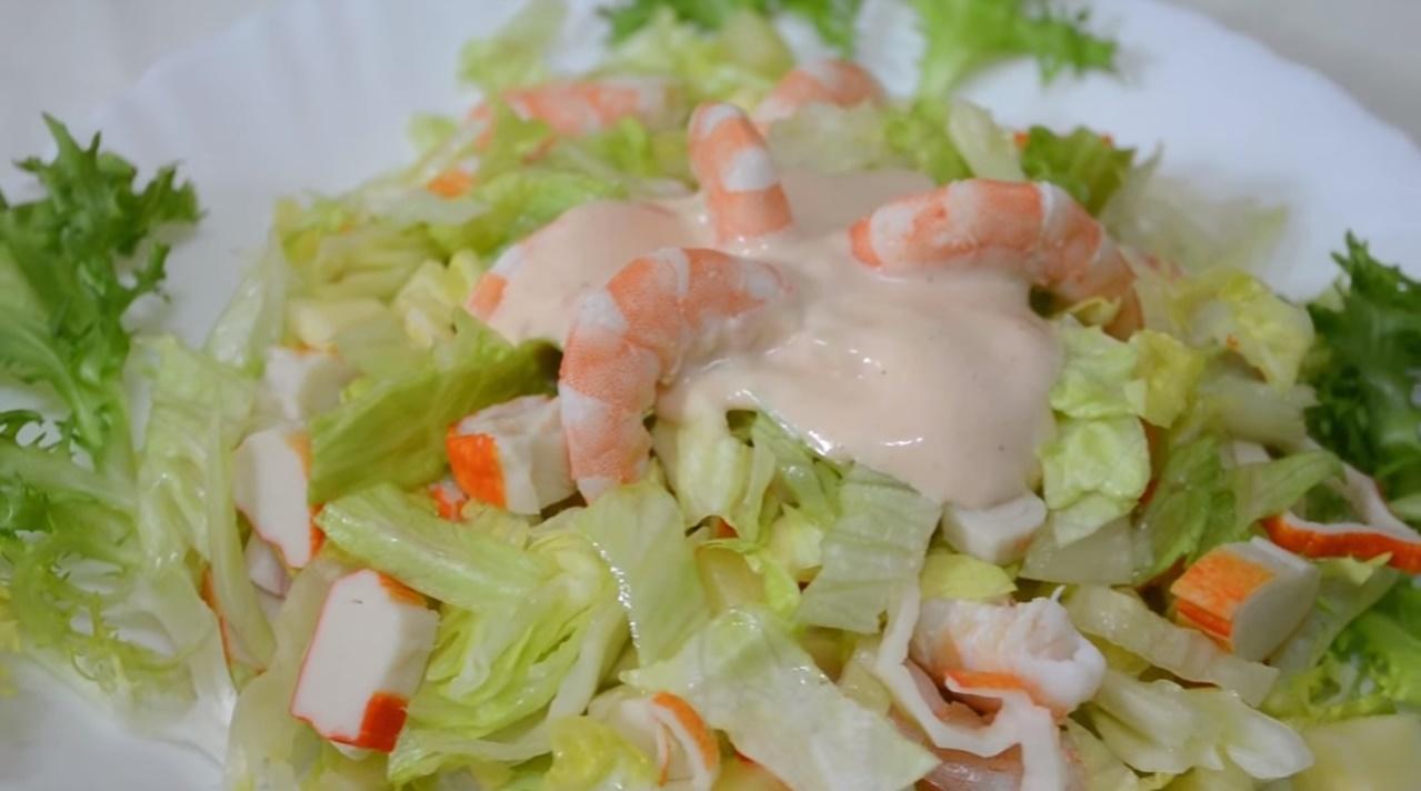 Рецепты салат с креветками на пошагово